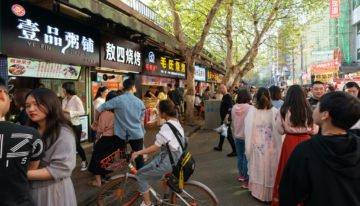 Nouvelle visite virtuelle de Wuhan dissipe la réputation de la ville de Coronavirus – Skift